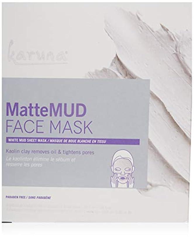 伝染性の落胆した資本主義Karuna MatteMud Face Mask 4sheets並行輸入品