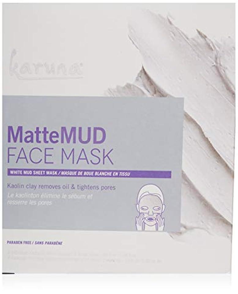 現像恵みごみKaruna MatteMud Face Mask 4sheets並行輸入品