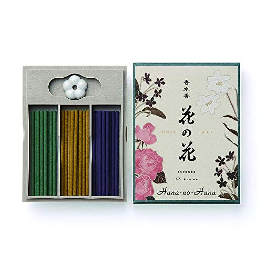 うま徹底手数料お香 香水香花の花 3種入 S30本入(30001)