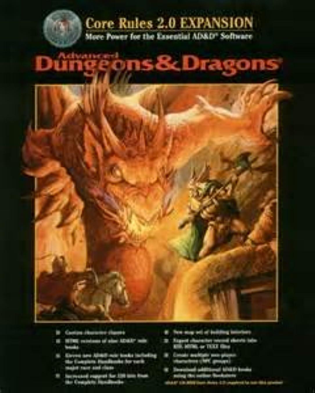 気配りのある調停する知人Advanced Dungeons & Dragons Core Rules 2.0 Expansion (輸入版)