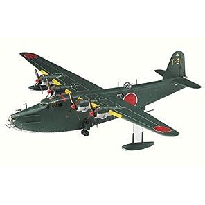 ハセガワ 1/72 日本海軍 川西 H8K2 二式大型飛行艇 12型 プラモデル E45