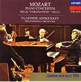 モーツァルト : ピアノ協奏曲第21番&26番「戴冠式」