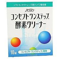 コンセプトワンステップ酵素クリーナー 10錠