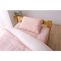 日用品 寝具 布団カバー 洗える チェック柄 『 掛け布団カバー』 ピンク セミダブル 約170×210cm