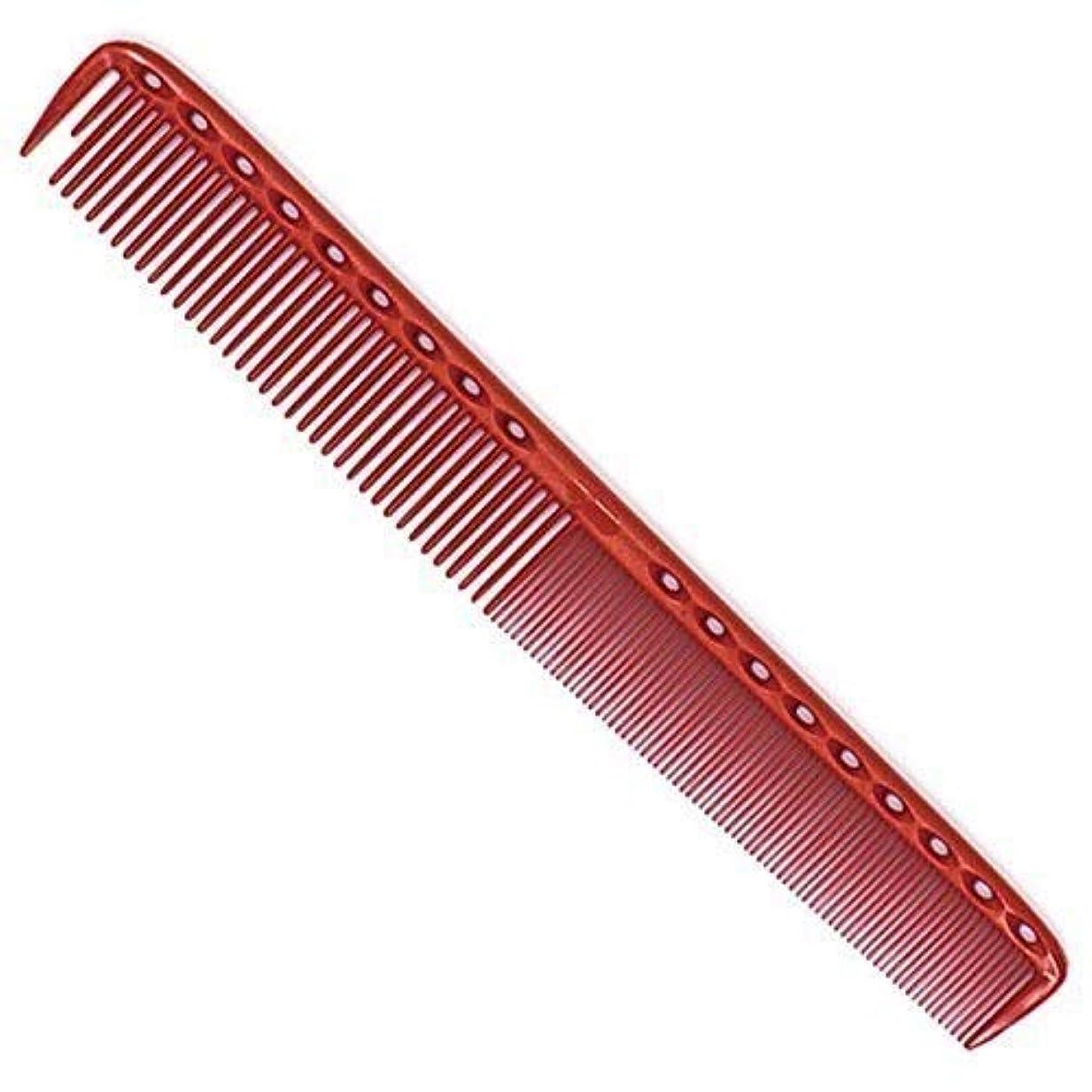 文化パステル合法YS Park 335 Extra Long Fine Cutting Comb 8.5