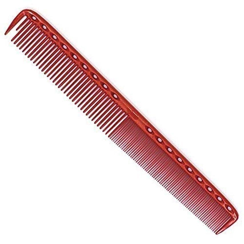 牛結晶一見YS Park 335 Extra Long Fine Cutting Comb 8.5