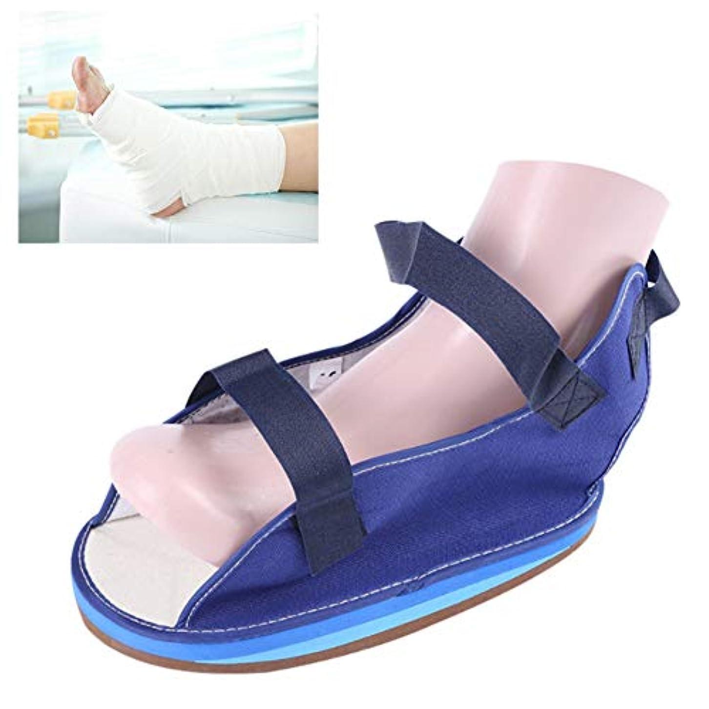 だます道路区別キャスト医療靴術後歩行ブートヒーリングリハビリ石膏靴外科的骨折足用靴,30cm2pcs