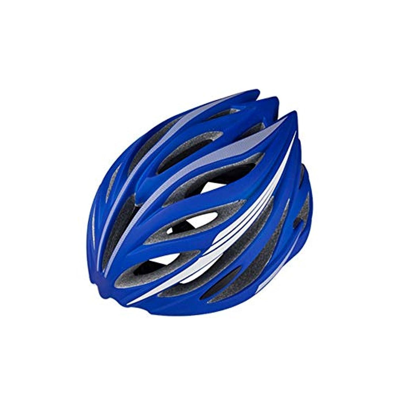 マントル用心する提供されたTOMSSL高品質 ロードマウンテンバイク乗馬ヘルメット統合成形大型ライトローラーヘルメット男性と女性通気性ヘルメット TOMSSL高品質 (色 : Blue)