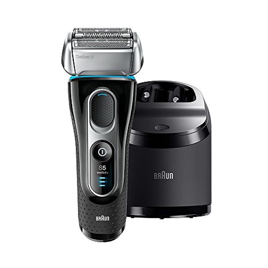 中性ほうき考えブラウン シリーズ5 メンズ電気シェーバー  5197cc 4カットシステム 洗浄機付 水洗い可