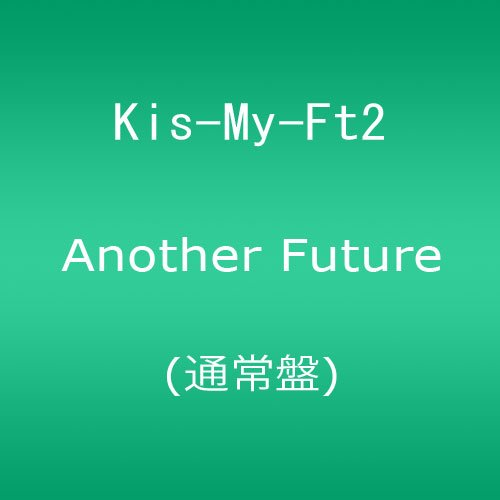 Another Future (3rd Anniversary盤)