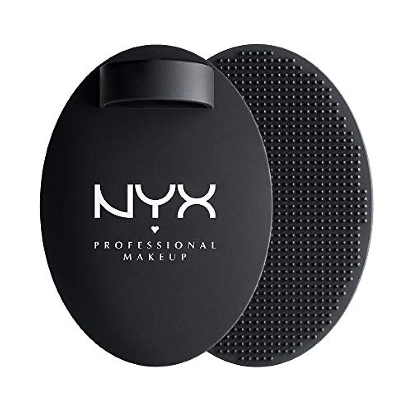 恵み立法ロケーションNYX(ニックス) オン ザ スポット ブラシ クレンジング パッド 01