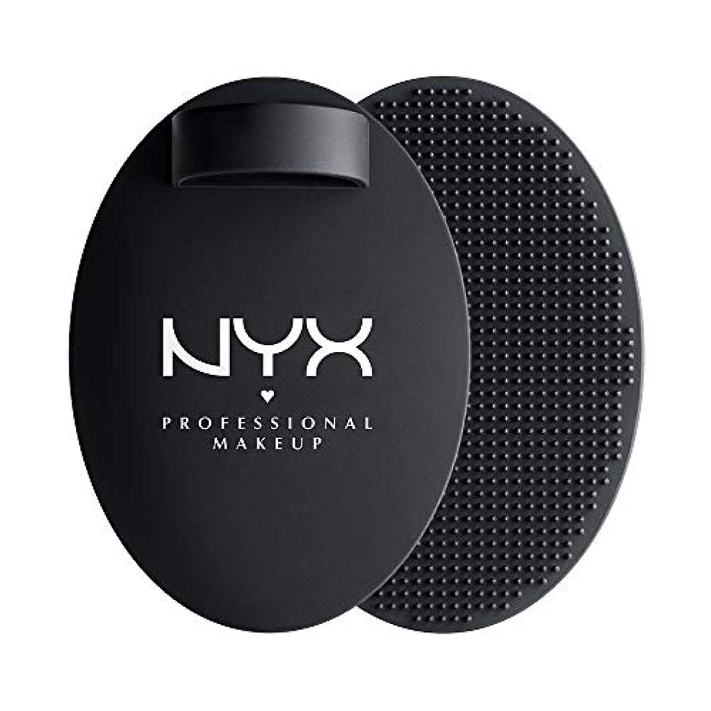 レンドブランデー落ち着いたNYX(ニックス) オン ザ スポット ブラシ クレンジング パッド 01