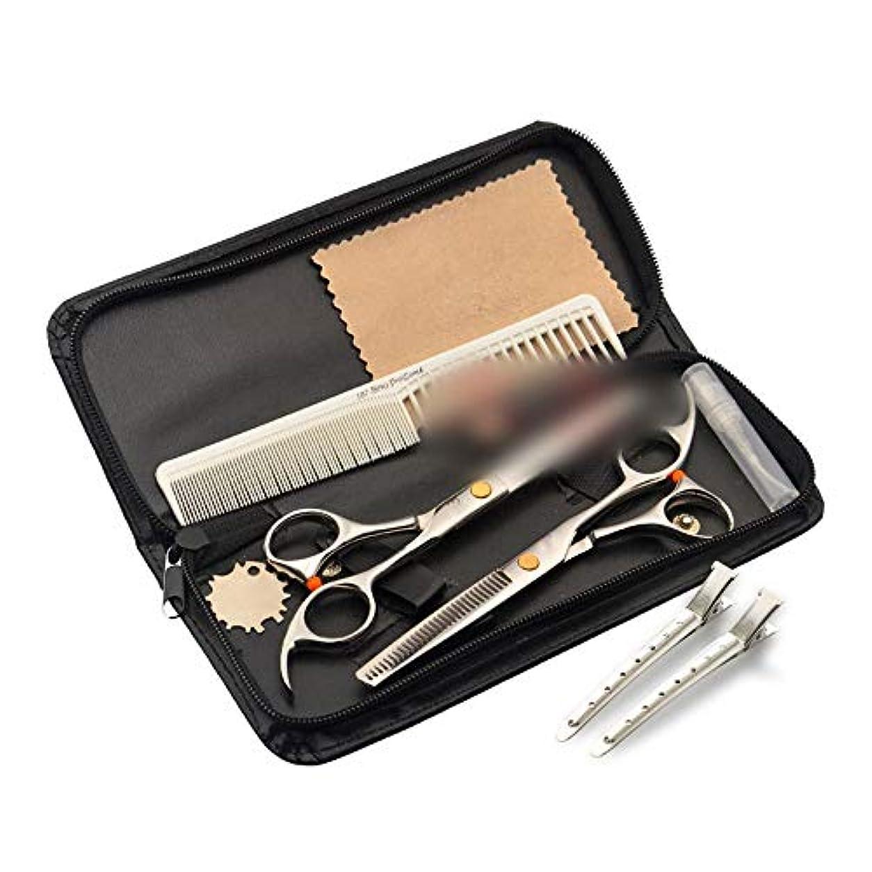 ホステル把握達成Goodsok-jp 6.0インチのプロの理髪はさみセット、平らなはさみの歯のプロの理髪はさみツール (色 : ゴールド)