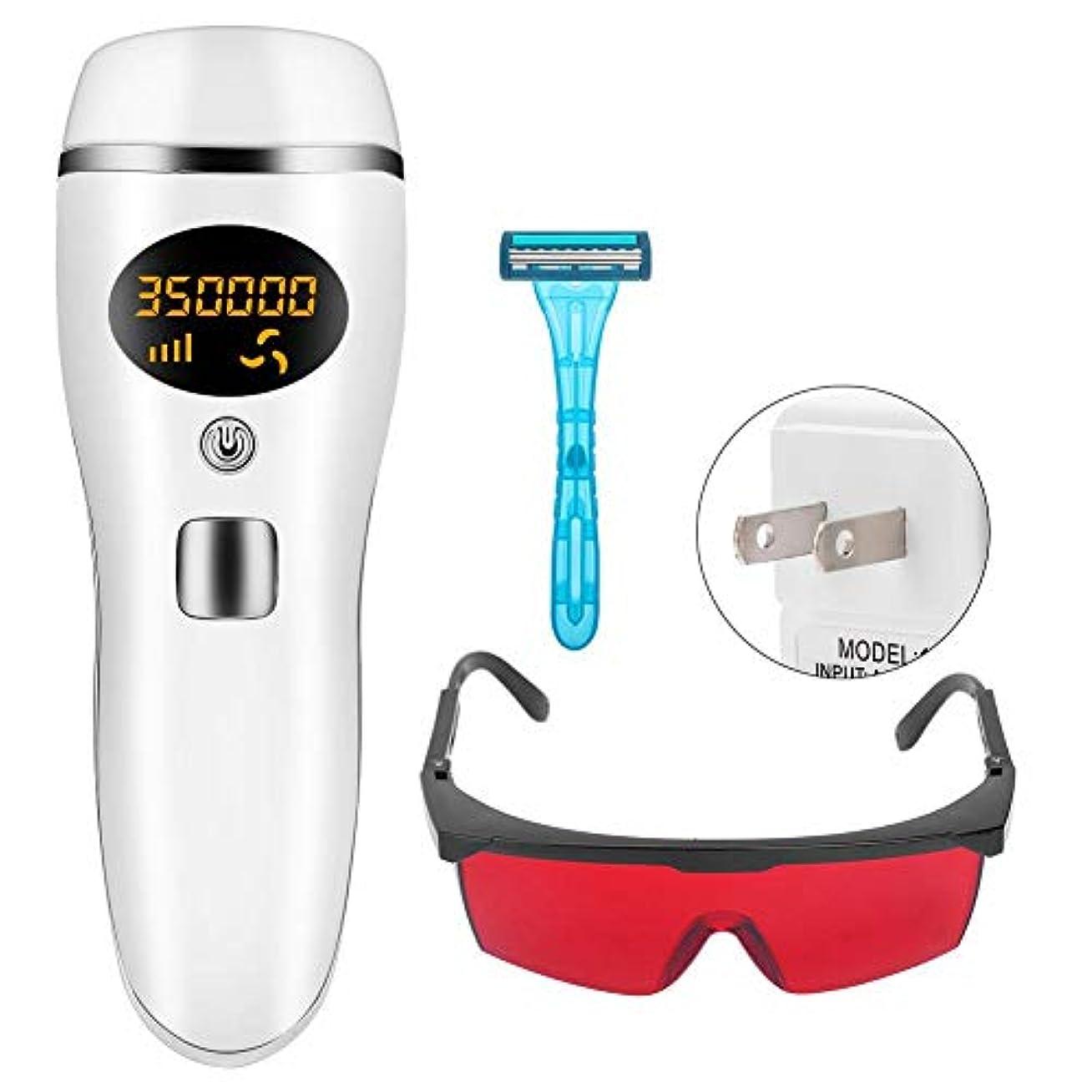 降ろすくぼみシュガー顔およびボディ永久的な毛の取り外しの多機能の痛みのない光子の脱毛剤の全身の皮は家の使用のための毛の取り外し機械を活性化させます(100V-240 V)