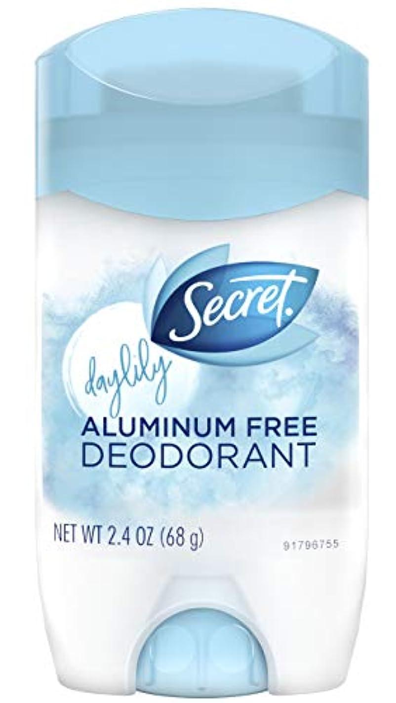 腹部人工戦争シークレット Secret デイリリー デオドラント アルミニウムフリー 女性用 固形 制汗剤 ケミカルフリー ボディケア 68g