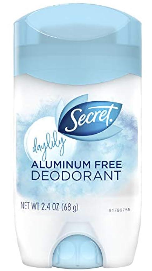 口恨み品揃えシークレット Secret デイリリー デオドラント アルミニウムフリー 女性用 固形 制汗剤 ケミカルフリー ボディケア 68g