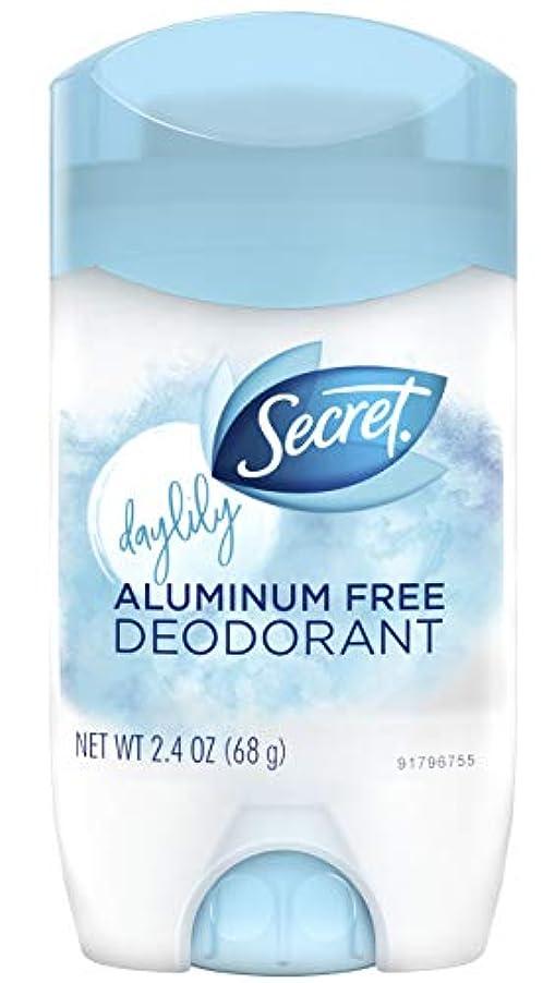 クモ入り口花瓶シークレット Secret デイリリー デオドラント アルミニウムフリー 女性用 固形 制汗剤 ケミカルフリー ボディケア 68g