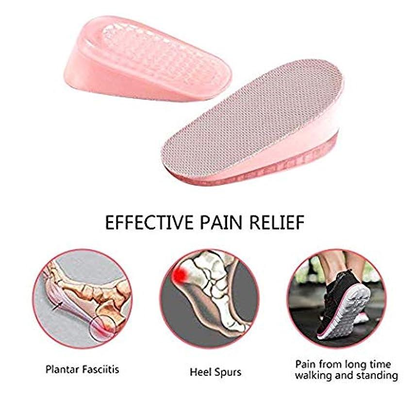 うめきもの後世痛み足底筋膜炎インソール  ヒールシートフットオルソティックインサート、ヒールペインおよびヒールスパーズ用ヒールカップ。