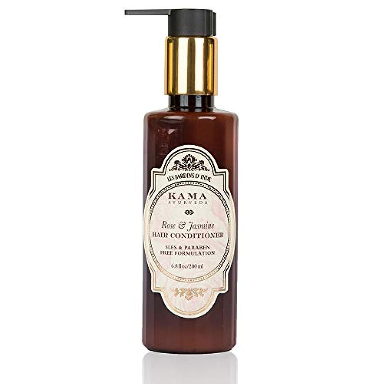 振る舞い関与するナイトスポットKAMA AYURVEDA ローズ&ジャスミン ヘアコンディショナー Rose & Jasmine Hair Conditioner 200ml