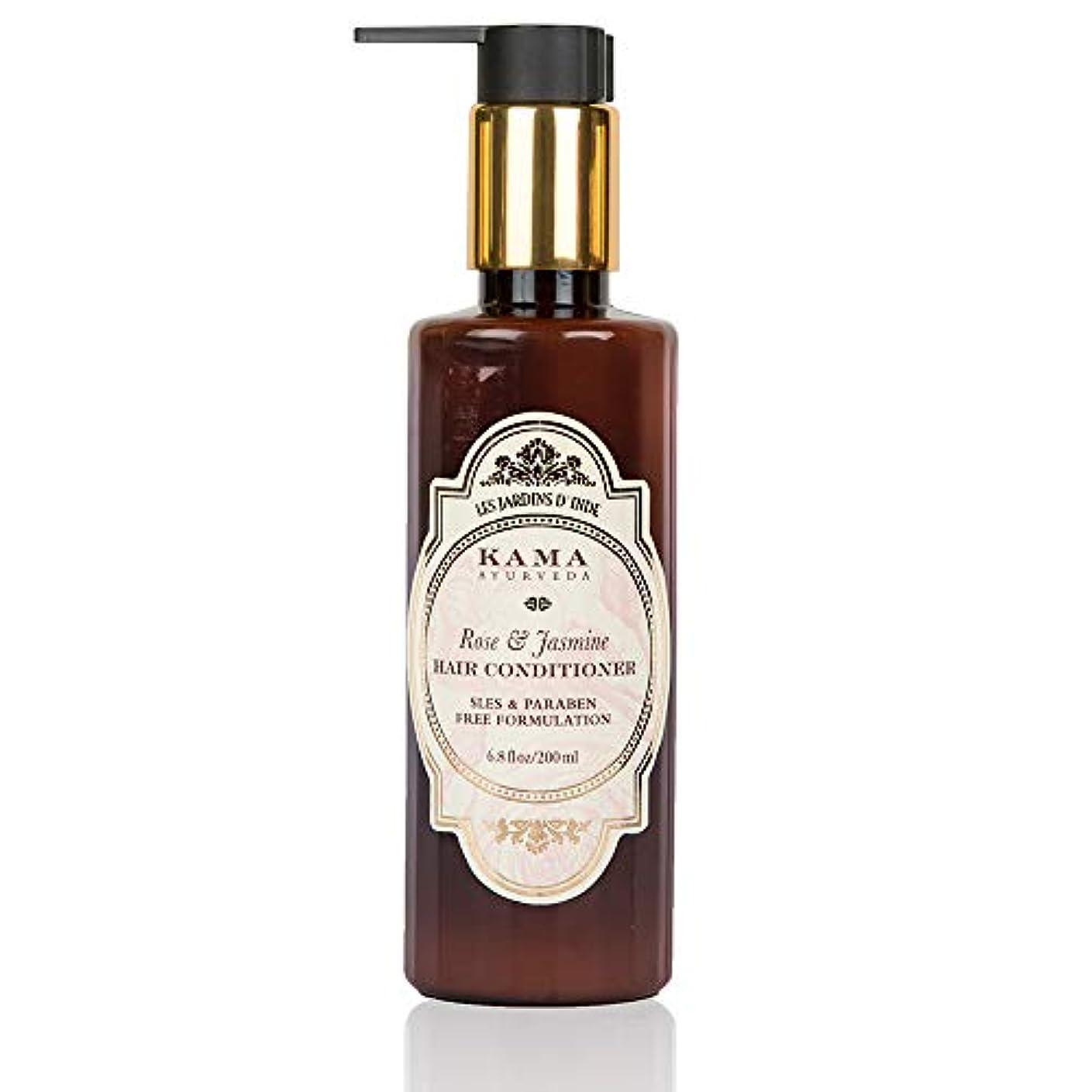 外観便宜コーヒーKAMA AYURVEDA ローズ&ジャスミン ヘアコンディショナー Rose & Jasmine Hair Conditioner 200ml
