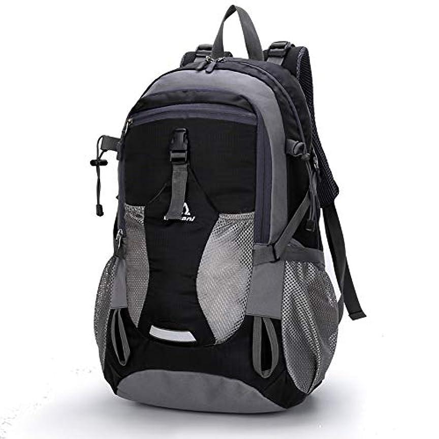 ホスト生産的憂鬱なバックパック 40L リュック 大容量 アウトドア 軽量 登山 リュックサック デイパック ザック バッグ 防水 旅行 キャンプ ハイキング