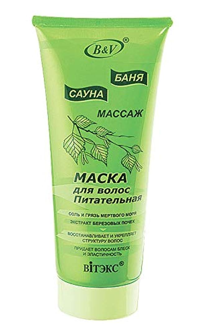 バスルームシャーク精査するBielita & Vitex | Bath Sauna Massage | Nourishing Hair Mask for All Hair Types | Dead Sea Salt and Mud | Olive...
