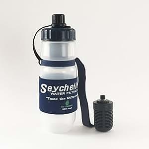 セイシェル「携帯浄水ボトル」+「交換フィルター」お得セット【日本正規品】