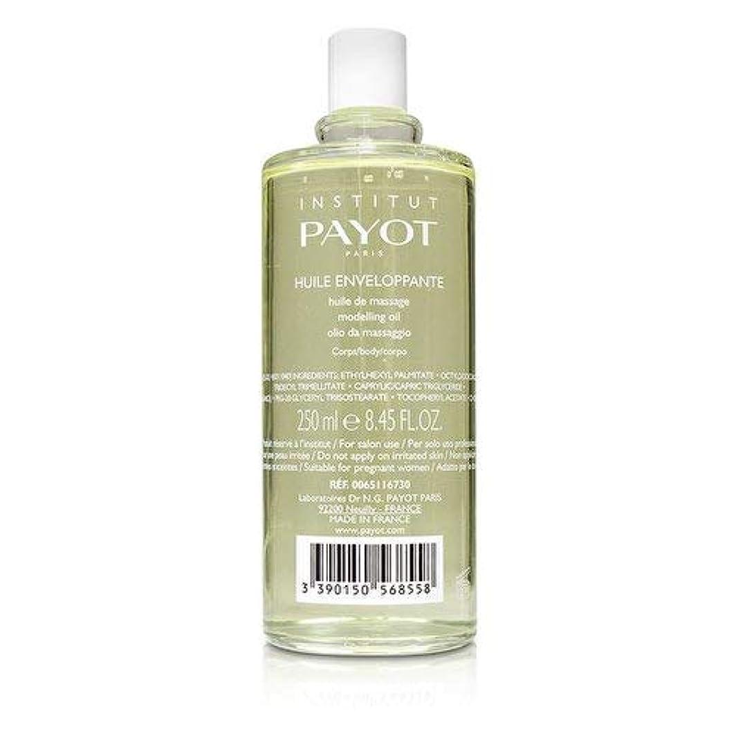 雇用ライセンス転送パイヨ Huile Enveloppante - Body Massage Oil (Orange Blossom & Rose) (Salon Product) 250ml/8.4oz並行輸入品