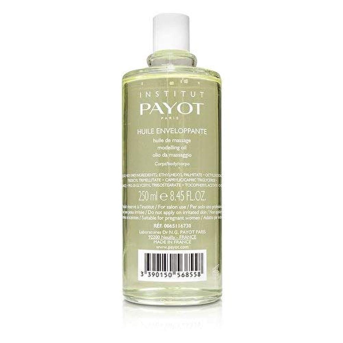 ジョガーほんのライターパイヨ Huile Enveloppante - Body Massage Oil (Orange Blossom & Rose) (Salon Product) 250ml/8.4oz並行輸入品