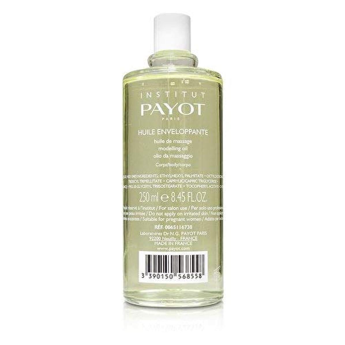 支援支援収縮パイヨ Huile Enveloppante - Body Massage Oil (Orange Blossom & Rose) (Salon Product) 250ml/8.4oz並行輸入品