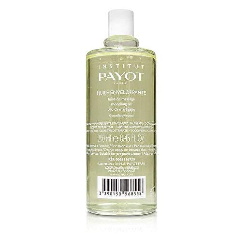 自動車トラック引っ張るパイヨ Huile Enveloppante - Body Massage Oil (Orange Blossom & Rose) (Salon Product) 250ml/8.4oz並行輸入品