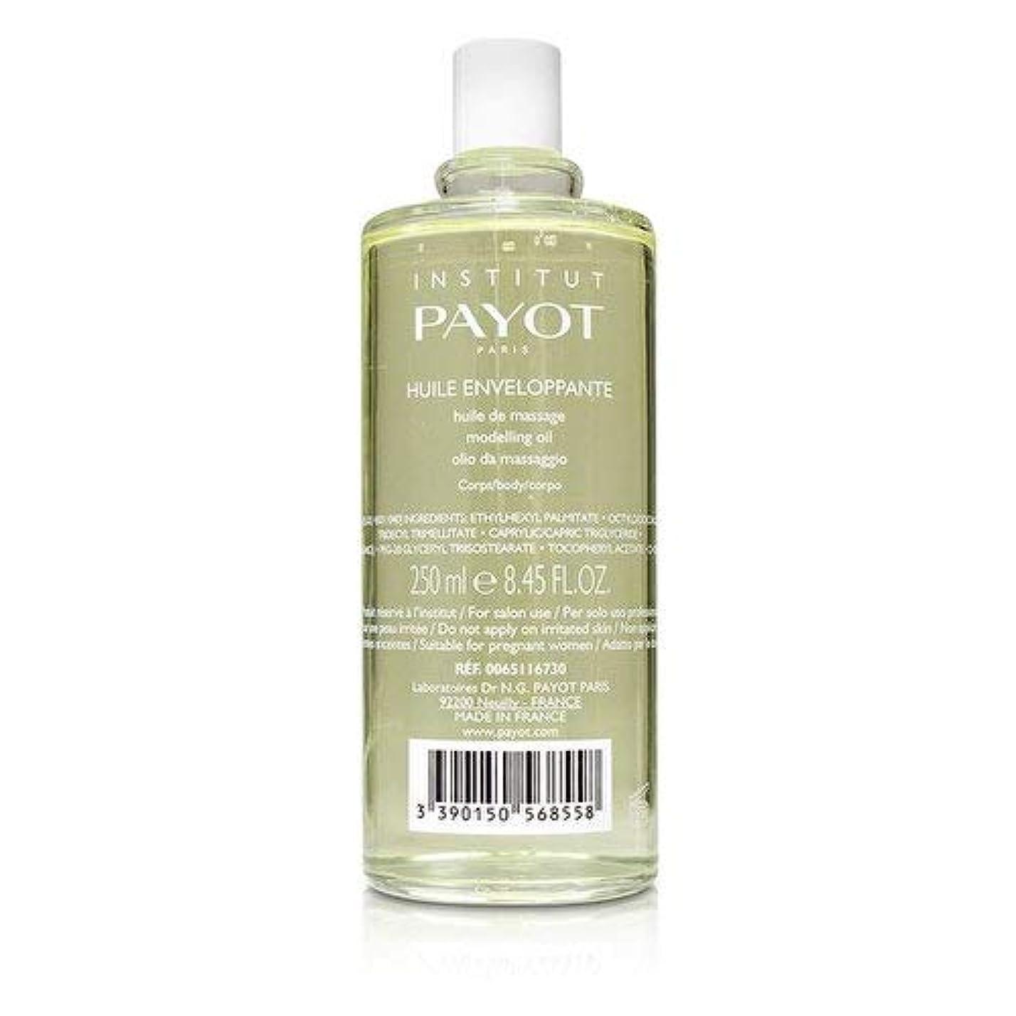 溢れんばかりの人生を作るビリーヤギパイヨ Huile Enveloppante - Body Massage Oil (Orange Blossom & Rose) (Salon Product) 250ml/8.4oz並行輸入品