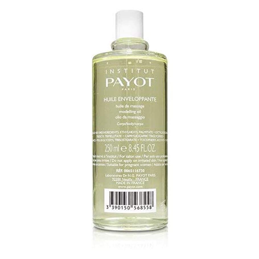 スパン考慮逃げるパイヨ Huile Enveloppante - Body Massage Oil (Orange Blossom & Rose) (Salon Product) 250ml/8.4oz並行輸入品