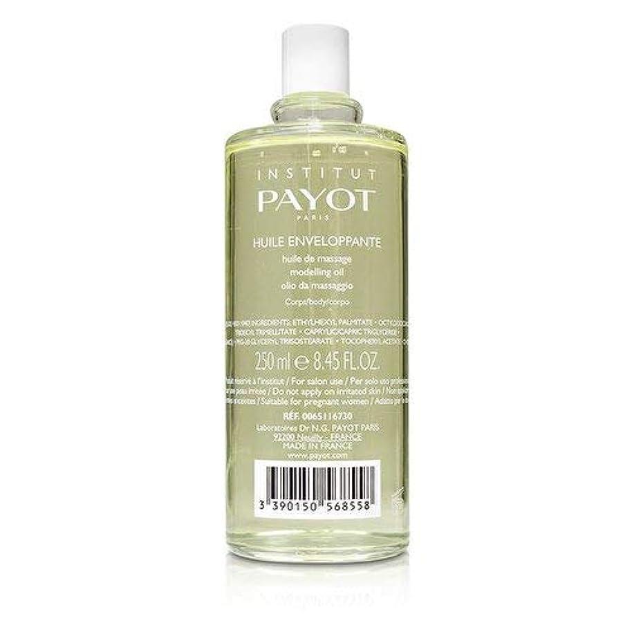 カトリック教徒シール信頼できるパイヨ Huile Enveloppante - Body Massage Oil (Orange Blossom & Rose) (Salon Product) 250ml/8.4oz並行輸入品