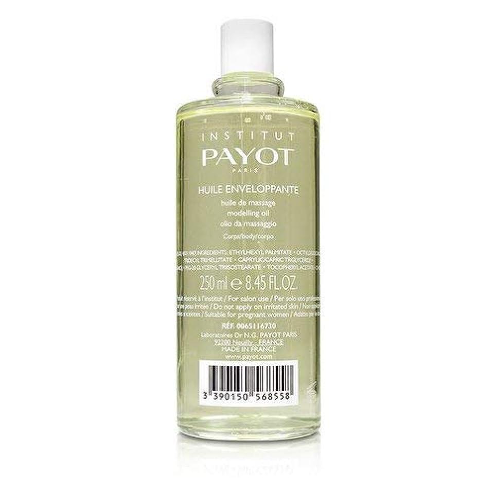 パイヨ Huile Enveloppante - Body Massage Oil (Orange Blossom & Rose) (Salon Product) 250ml/8.4oz並行輸入品