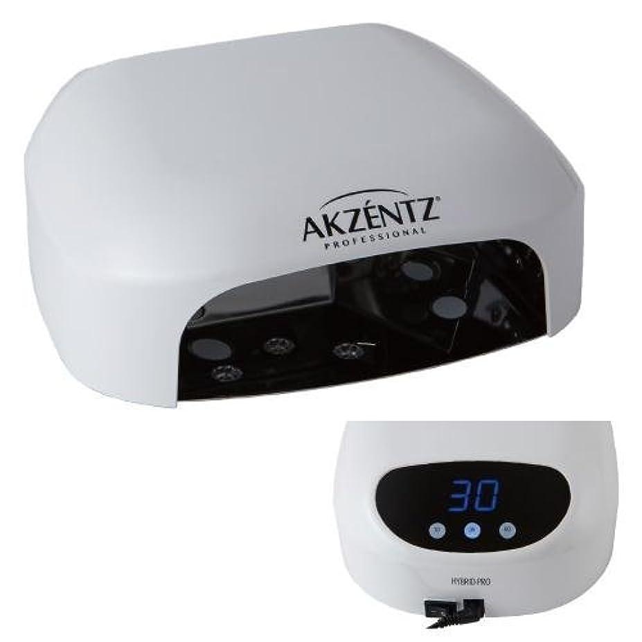 仕事髄感性AKZENTZ(アクセンツ) ハイブリットプロLEDランプ 36W/タイマー付き