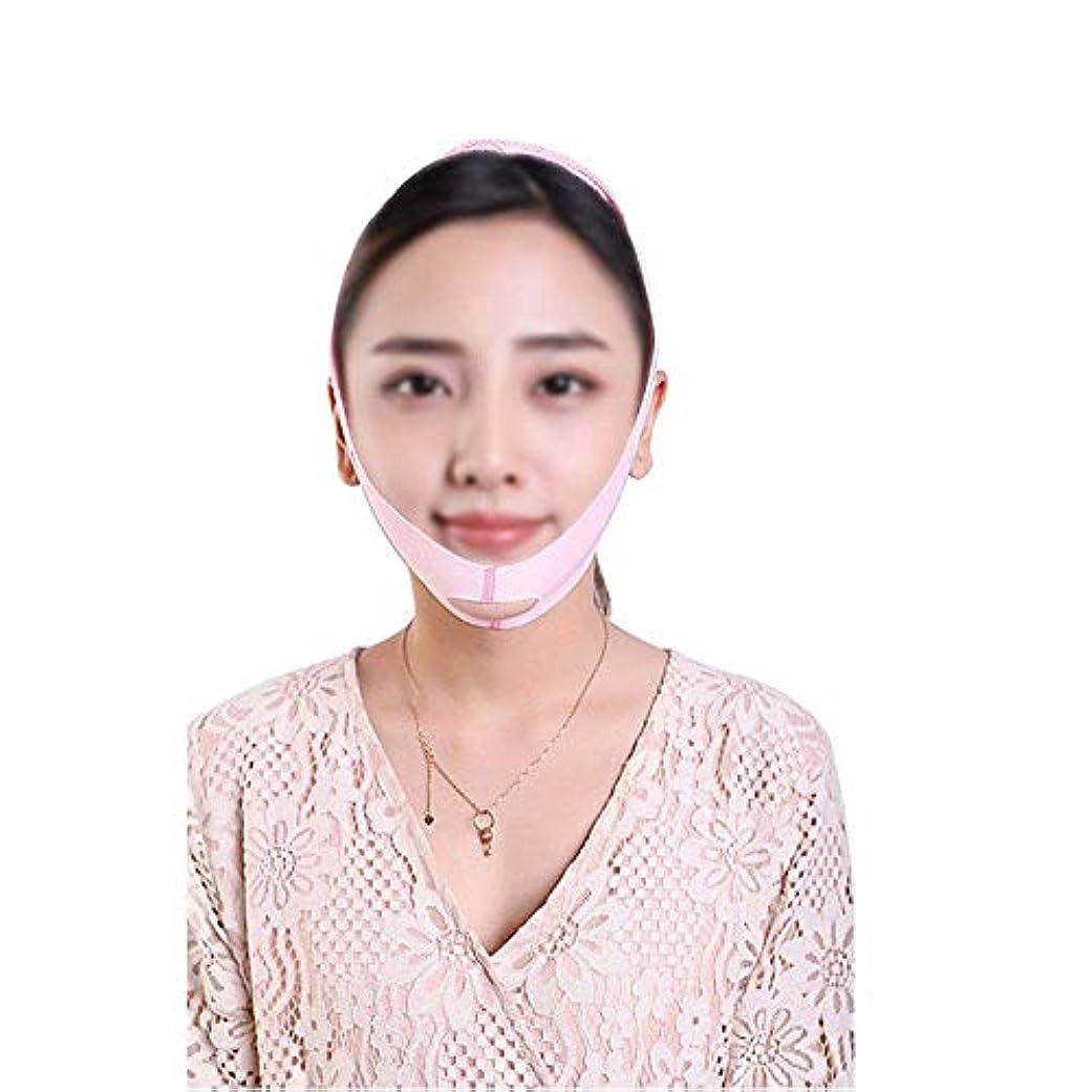 影のあるフィッティング神経フェイスリフティングマスク、引き締めおよびリフティングアンチフェイスドループアーティファクトスモールVフェイスバンデージマスク
