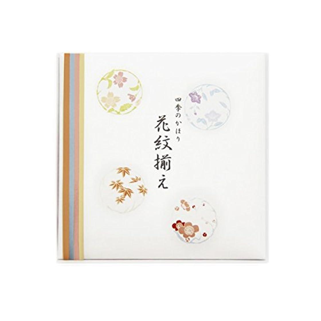 学者キロメートル情緒的四季の香り 花紋揃え スティック4種各4本入