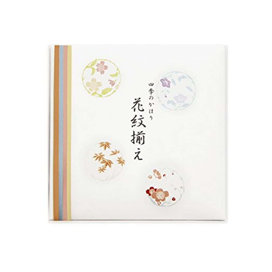 達成生きる表向き四季の香り 花紋揃え スティック4種各4本入