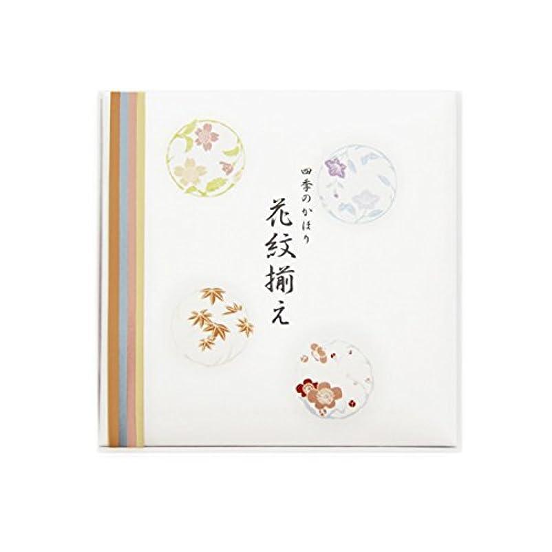 吐き出す強調アルファベット順四季の香り 花紋揃え スティック4種各4本入