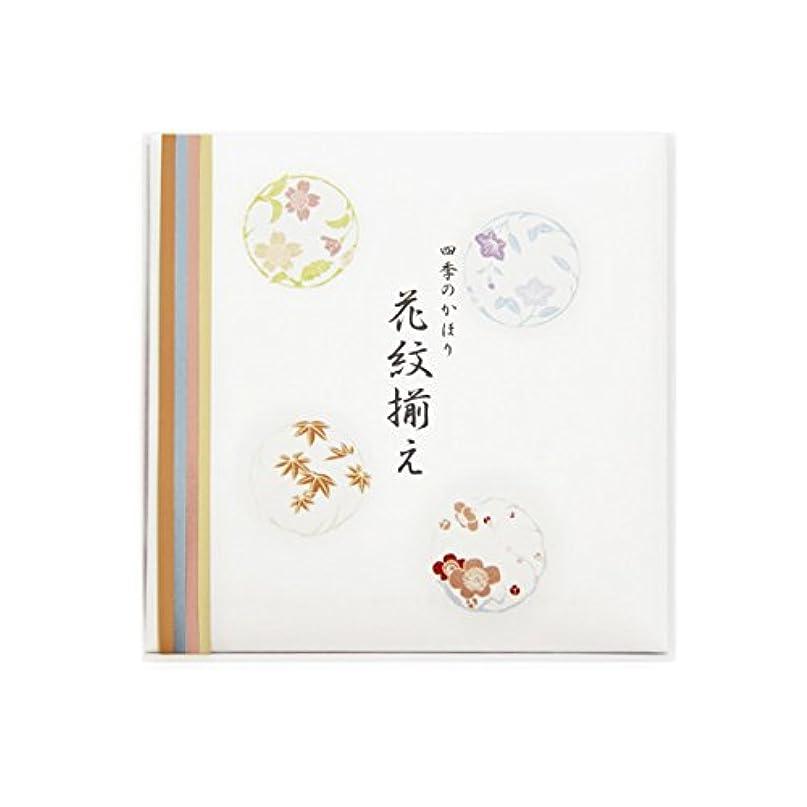 ピジンアクティブマイルストーン四季の香り 花紋揃え スティック4種各4本入