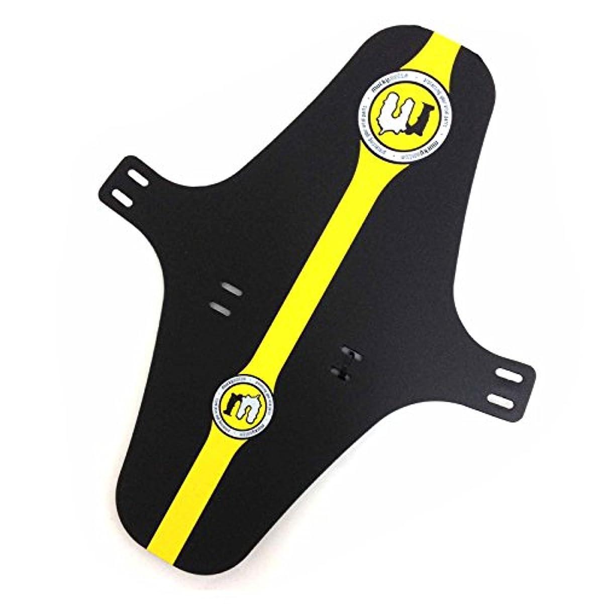 お風呂を持っているアメリカ光のMucky Nutz Bender Face Fender XL Mountain Bike Front Mudguard - Black/Yellow