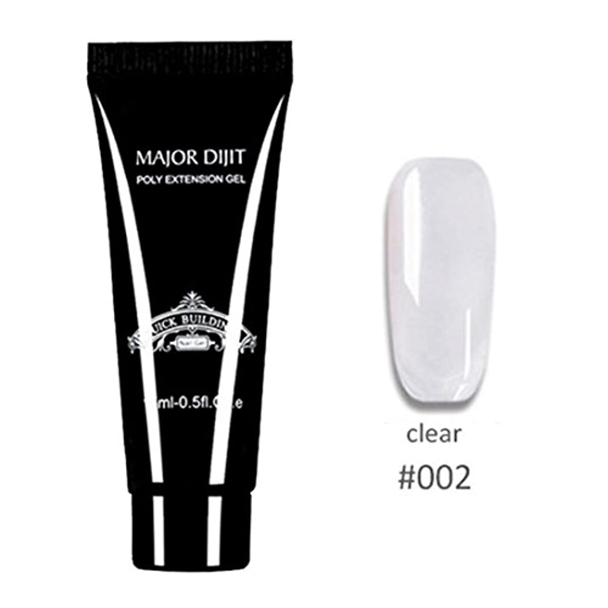 バーマド禁止するバイアスSakuraBest Major Dijit 15MLポリゲル 指の爪のクリスタルゼリー持続的な接着剤 (B)