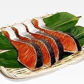 サーモン 鮭 サケ 骨なし秋鮭切り身(60g×5)