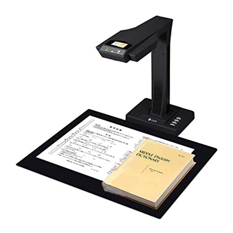 適格コンパクト聴衆ドキュメントスキャナー 高画質USB書画カメラ 1800万画素 文章識別 スキャナー a3 スキャナー A4 OCR機能 LEDライト付き 教室 オフィス