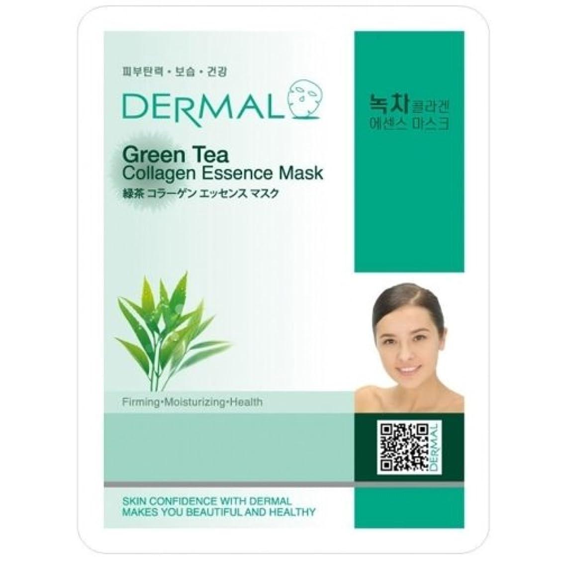 【DERMAL】ダーマル シートマスク 緑茶 10枚セット/保湿/フェイスマスク/フェイスパック/マスクパック/韓国コスメ [メール便]