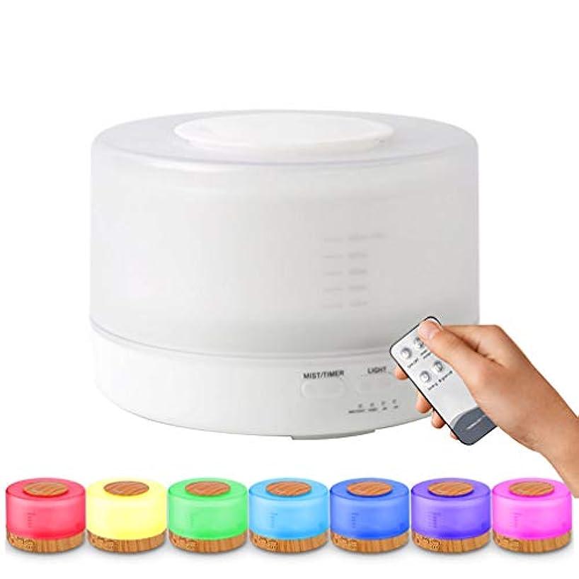 ポテトそんなに行列アロマテラピーディフューザー、500MLエッセンシャルオイルディフューザー電気超音波加湿器、7カラフルなLEDライト、調節可能なミストモード加湿器、ピュアホワイト