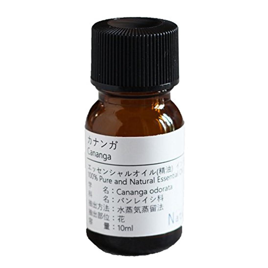 歩く超える薄めるNatural蒼 カナンガ/エッセンシャルオイル 精油天然100% (30ml)