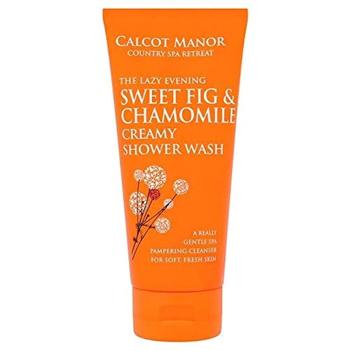 死傷者も黄ばむ[Blue Orange] カルコットマナークリーミーシャワー洗浄Lazyevening 200ミリリットル - Calcot Manor Creamy Shower Wash Lazyevening 200ml [並行輸入品]