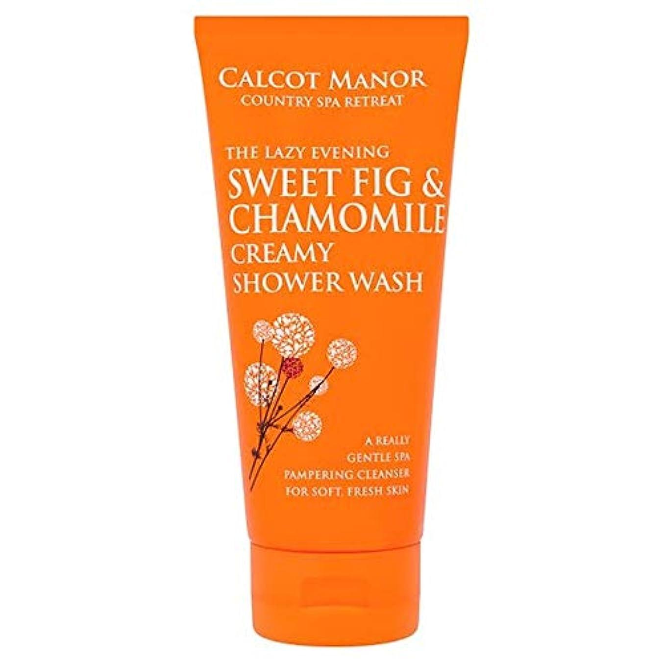 かる楽な想定する[Blue Orange] カルコットマナークリーミーシャワー洗浄Lazyevening 200ミリリットル - Calcot Manor Creamy Shower Wash Lazyevening 200ml [並行輸入品]